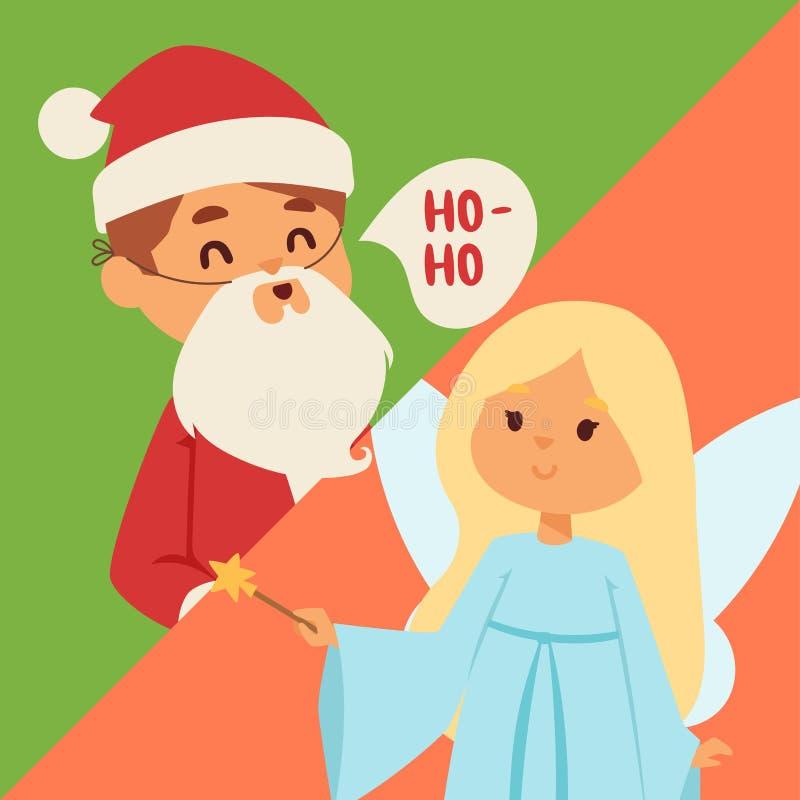 L'illustration du costume de carnaval de Noël badine le vecteur illustration libre de droits