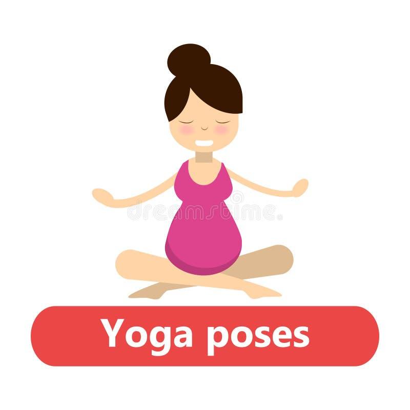 L'illustration du yoga simple pose pour la femme enceinte pour l'activité de sport et détend illustration de vecteur
