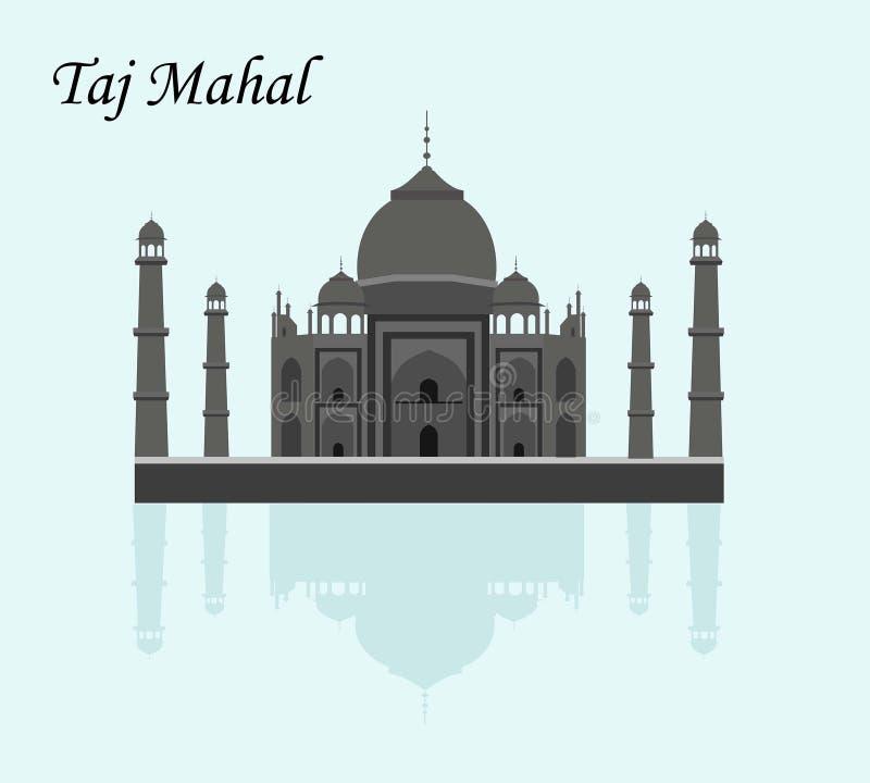 L'Inde Âgrâ, voyage, point de repère Architecture de culture du Taj Mahal Patrimoine mondial de l'UNESCO Mausolée - palais en ivo illustration stock