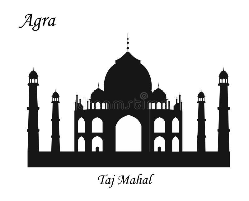 L'Inde Âgrâ, voyage, point de repère Architecture de culture du Taj Mahal Patrimoine mondial de l'UNESCO Mausolée - palais en ivo illustration de vecteur