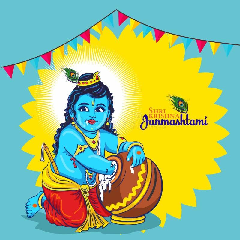 L'India Piccolo krishna di signore Janmashtami felice royalty illustrazione gratis