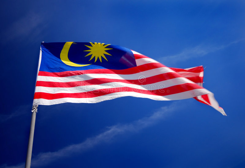 L'indicateur de la Malaisie photos stock