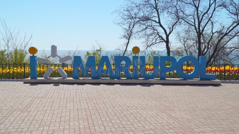 L'inscription est Mariupol Installation en parc de ville image stock
