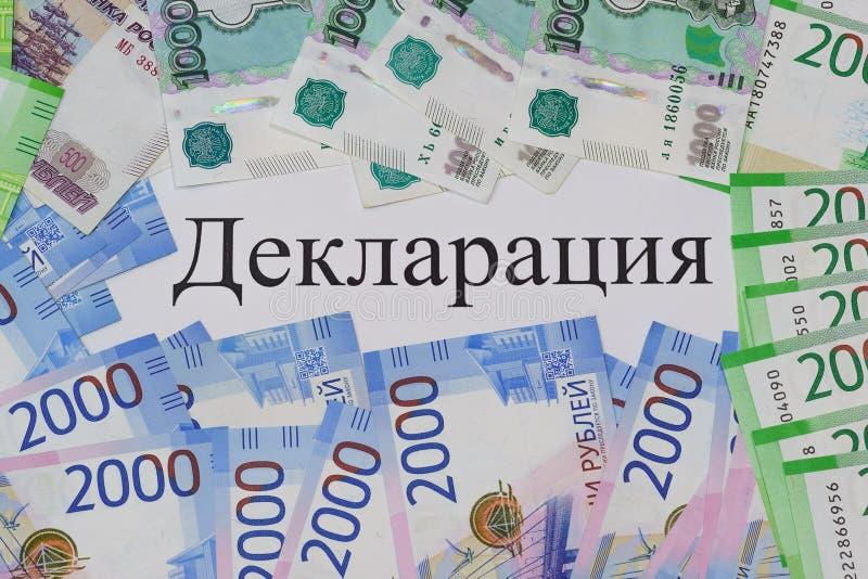 L'inscription sur la déclaration de langue russe et les nouveaux billets de banque russes autour États financiers image libre de droits