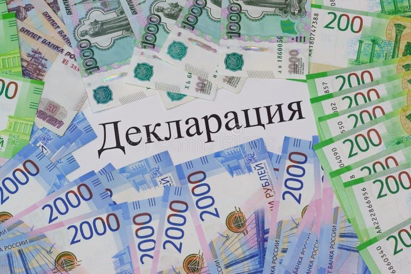 L'inscription sur la déclaration de langue russe et les nouveaux billets de banque russes autour images stock