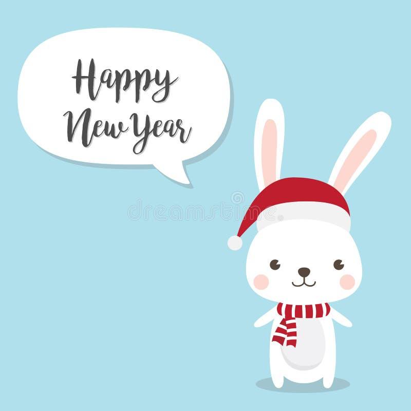 L'invitation de bonne année et de Joyeux Noël cardent le cartoo de lapin illustration de vecteur