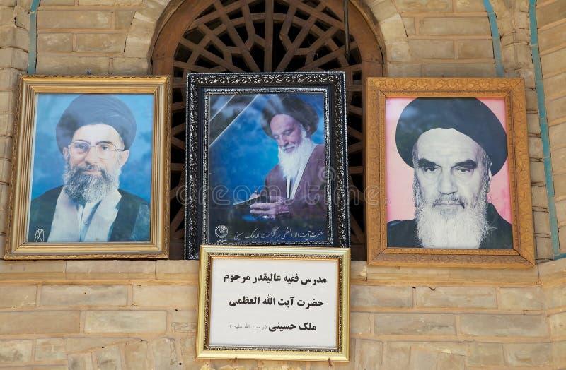 l'iran immagine stock libera da diritti