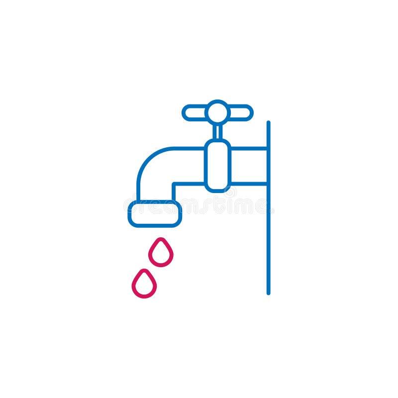 L'Islam, discrimination raciale icône du wudu 2 islamiques Illustration bleue et rouge simple d'élément L'Islam, symbole islamiqu illustration libre de droits