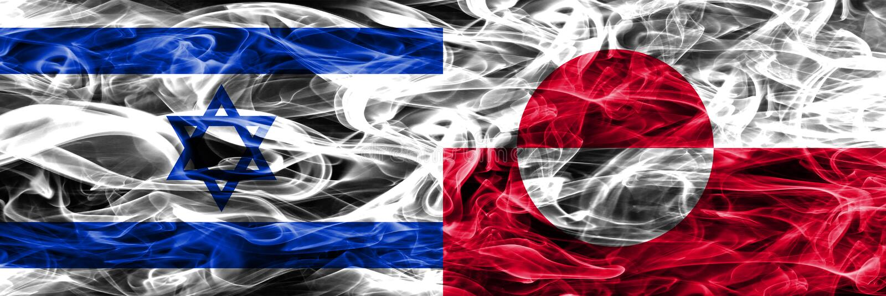 L'Israël contre des drapeaux de fumée du Groenland placés côte à côte Israélien et illustration libre de droits