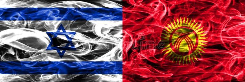 L'Israël contre des drapeaux de fumée du Kirghizistan placés côte à côte Israélien illustration de vecteur
