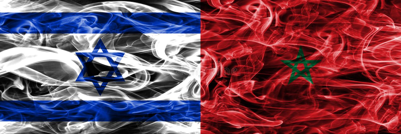 L'Israël contre des drapeaux de fumée du Maroc placés côte à côte Israélien et M illustration stock