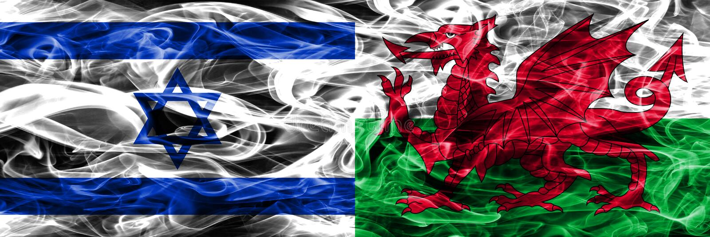 L'Israël contre des drapeaux de fumée du Pays de Galles placés côte à côte Israélien et Wal illustration de vecteur