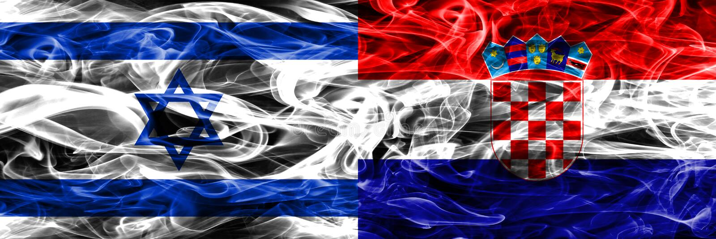 L'Israël contre des drapeaux de fumée de la Croatie placés côte à côte Israélien et C illustration stock