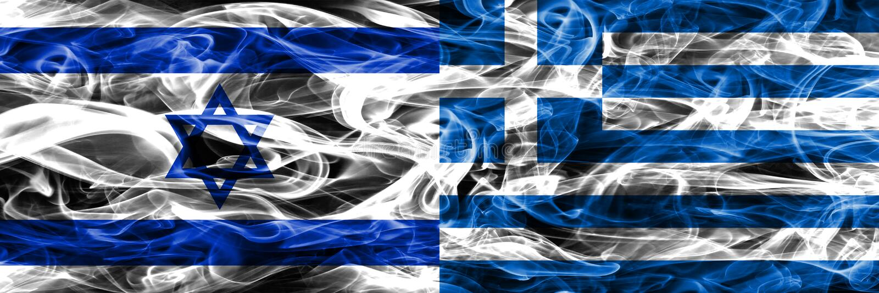L'Israël contre des drapeaux de fumée de la Grèce placés côte à côte Israélien et le GR illustration stock