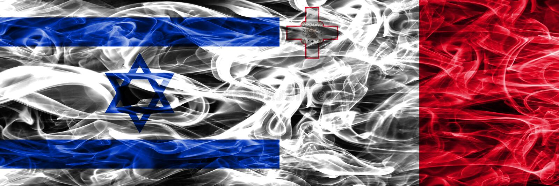 L'Israël contre des drapeaux de fumée de Malte placés côte à côte Israélien et CMA illustration de vecteur
