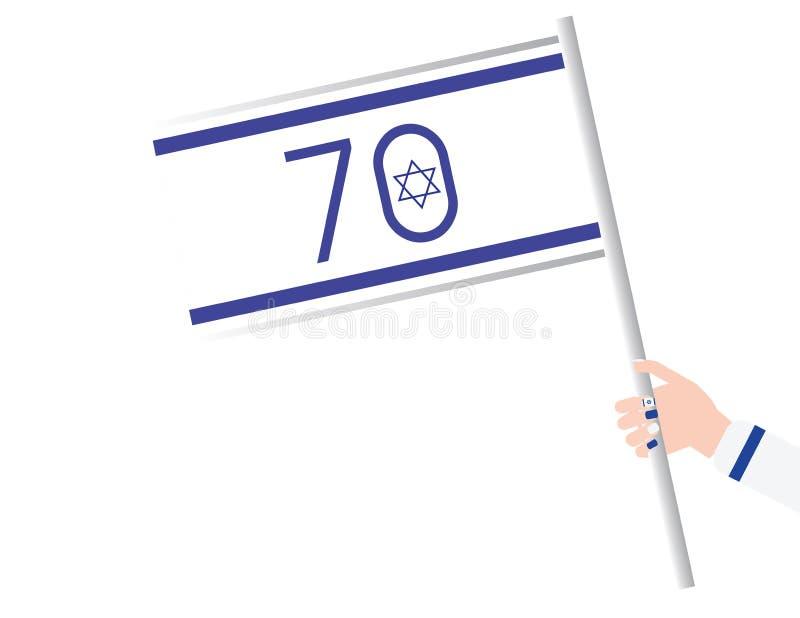 L'Israël drapeau de 70 Jours de la Déclaration d'Indépendance avec le nombre illustration libre de droits