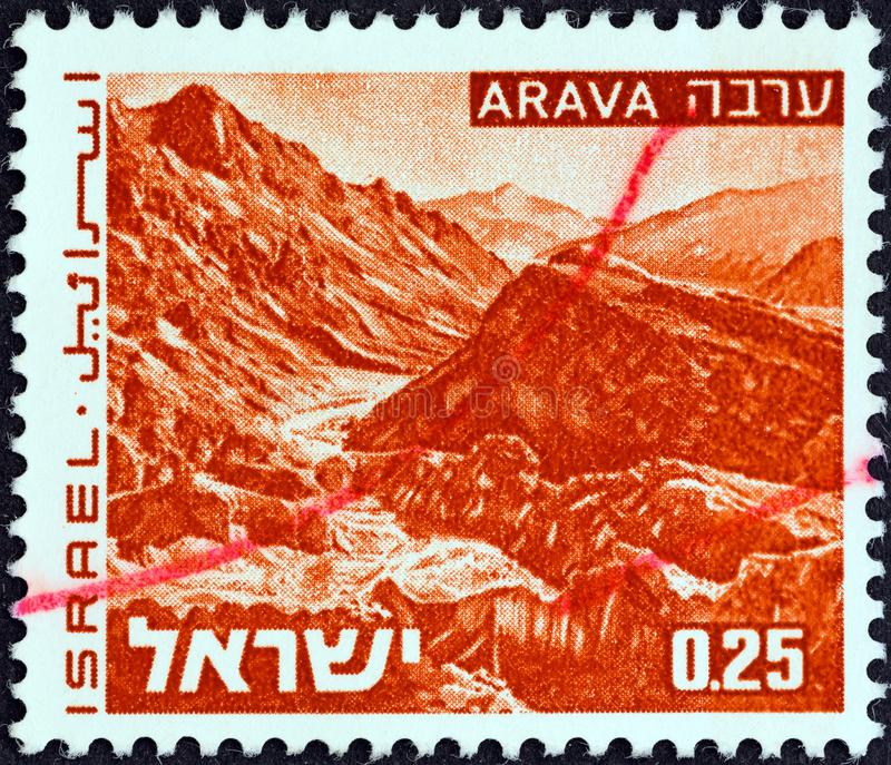 L'ISRAËL - VERS 1971 : Un timbre imprimé dans des expositions Arava de l'Israël, vers 1971 image libre de droits