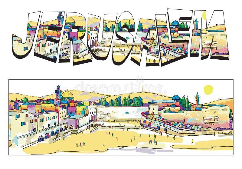 l'israel jérusalem Mur occidental illustration stock