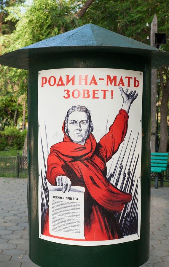 """L'""""Motherland est affiche de  de Calling†images stock"""