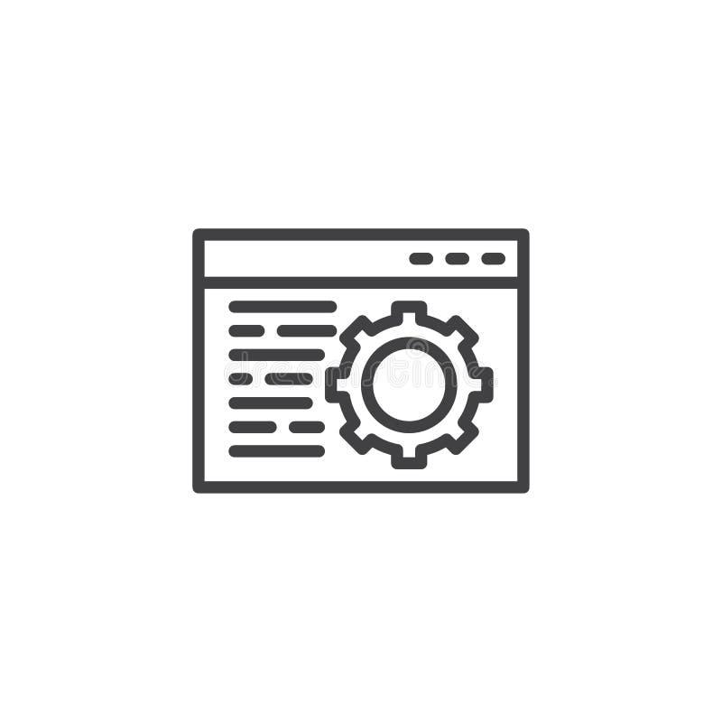 L?nea icono del ajuste de navegador stock de ilustración
