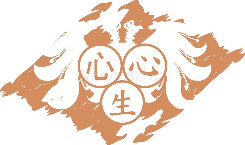 L'OE deux stylisé a dirigé l'aigle avec trois idéogrammes d'isolement illustration stock