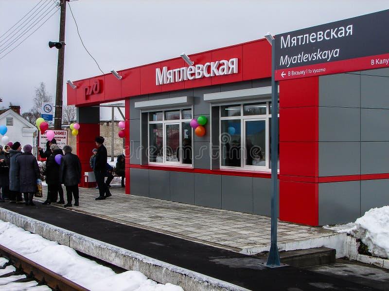 L'ouverture de la première dans la salle d'attente modulaire de la Russie au ` de Matlievska de ` de gare ferroviaire dans la rég images libres de droits