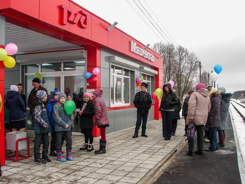 L'ouverture de la première dans la salle d'attente modulaire de la Russie au ` de Matlievska de ` de gare ferroviaire dans la rég photographie stock libre de droits
