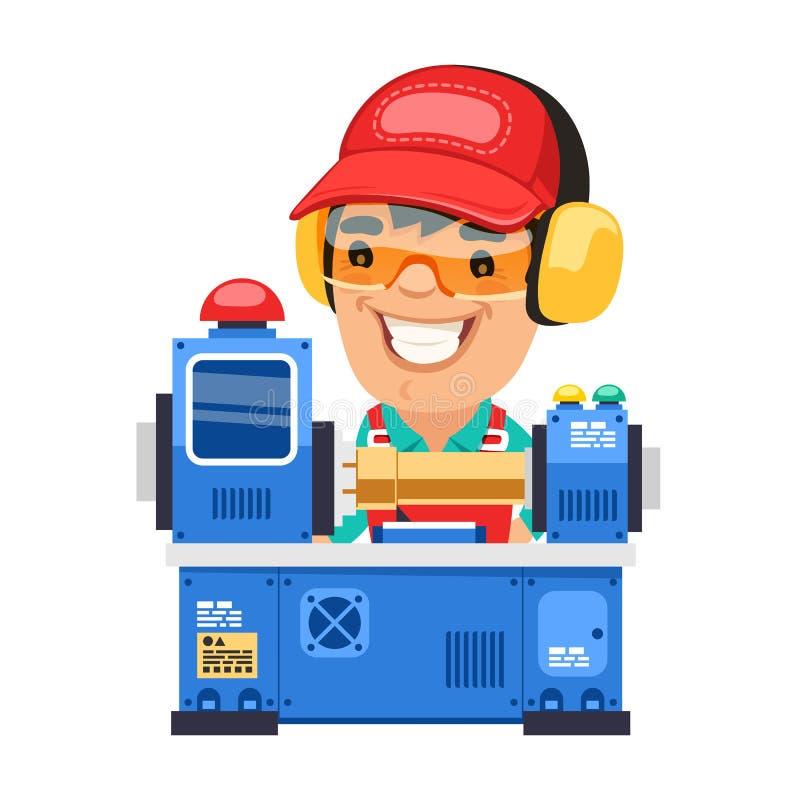 L'ouvrier travaille à la machine de tour illustration stock