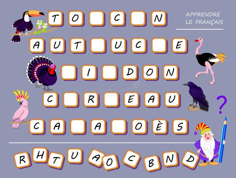 L?r franska Logikpussellek för att ungar ska studera ord för franskt språk Finna missande bokst?ver och dra dem i tomma fyrkanter stock illustrationer