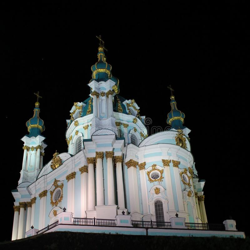 l'ucraina kiev E immagine stock