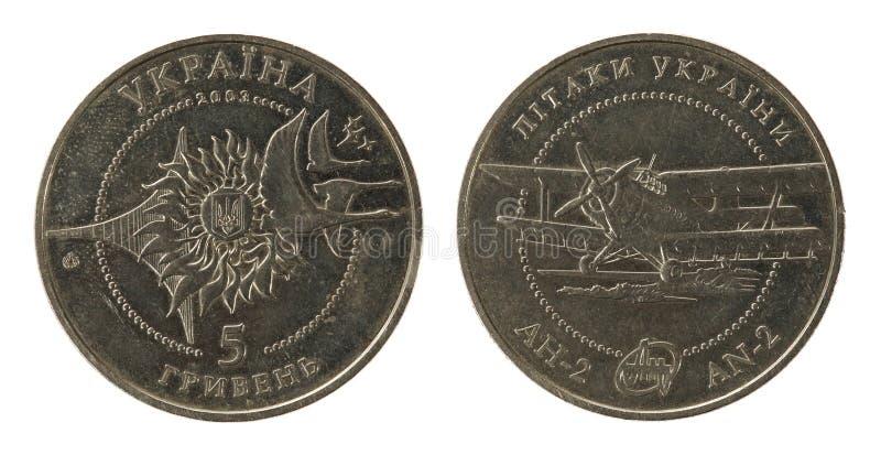 L'ucranino conia 5 il grivna (2003 anni) fotografia stock