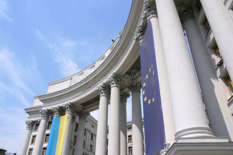 l'Ukraine image libre de droits