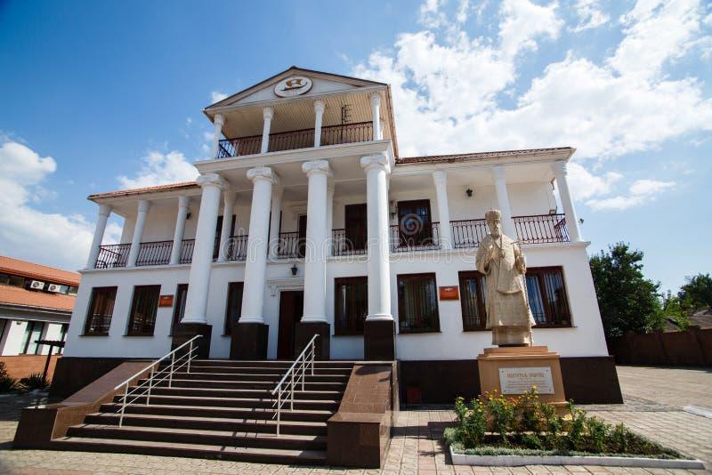 l'ukraine mariupol Centre grec photographie stock libre de droits