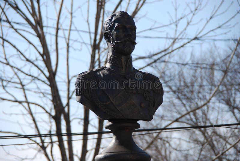 L'ultimo imperatore russo Zar Niccolò II vladivostok immagini stock