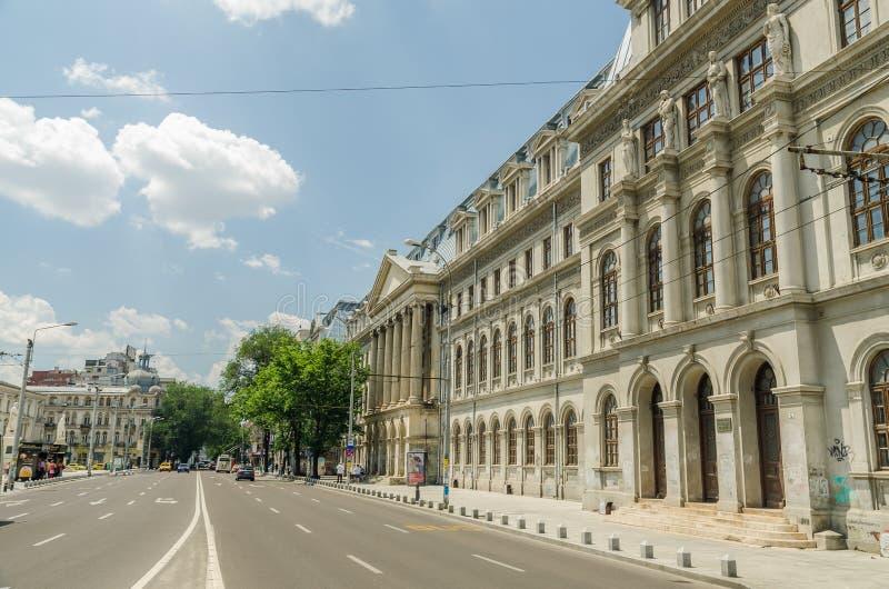 L'université de Bucarest photo libre de droits