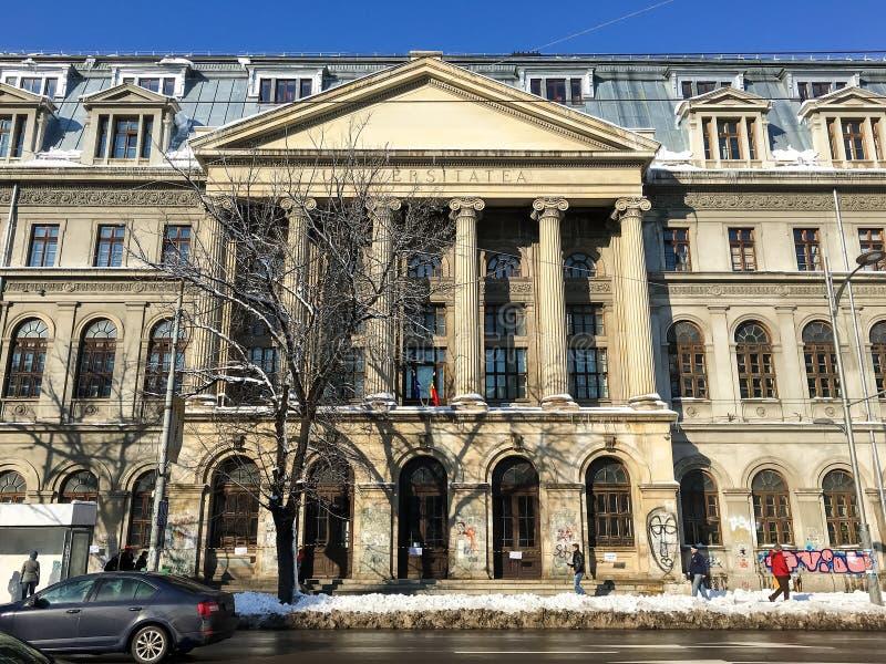 L'université de Bucarest ( ; Vacarme Bucuresti) d'Universitatea ; En Roumanie image libre de droits