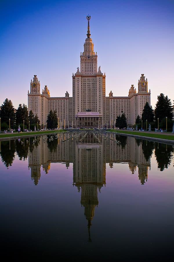 L'université de Moscou images stock