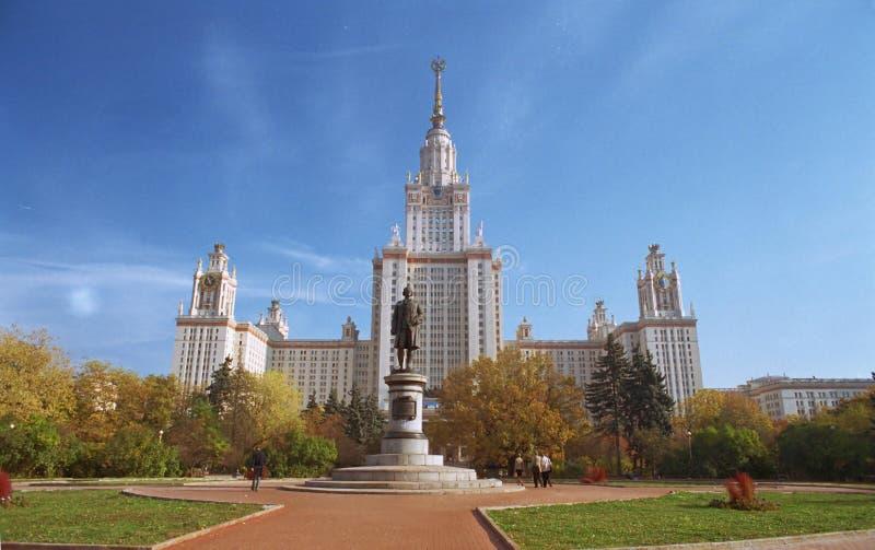 L'université de Moscou photographie stock libre de droits