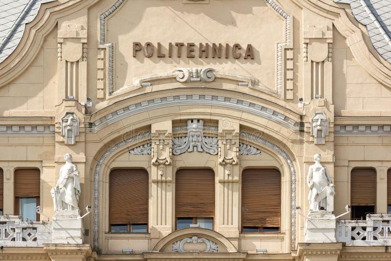 L'université polytechnique de Timisoara images stock