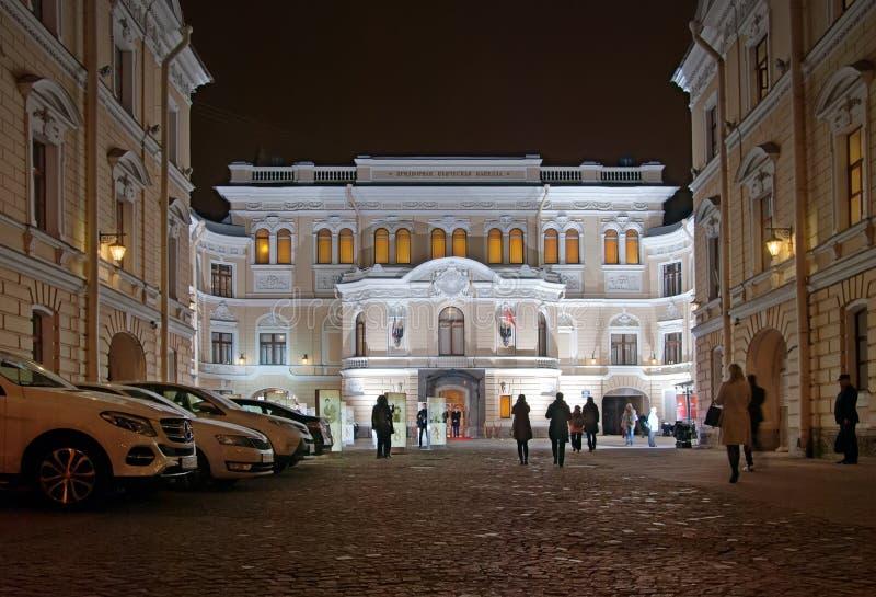 L'universitaire Capella d'état St Petersburg Russie image stock