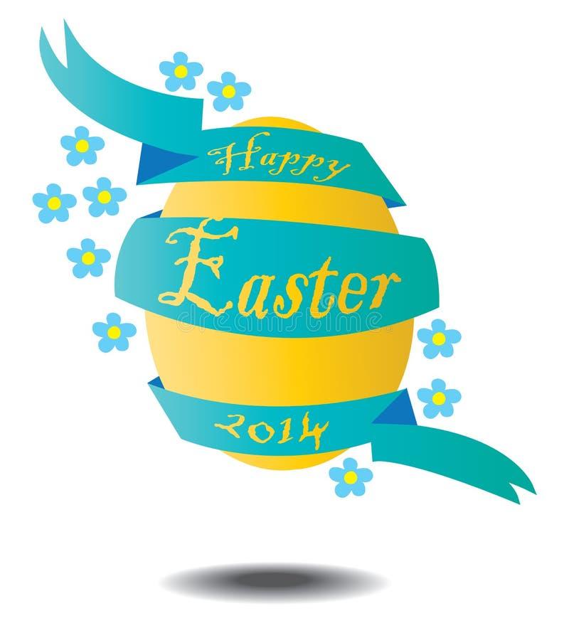 L'uovo di Pasqua fotografie stock