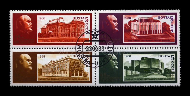 Le musée de Lénine s'embranche en URSS, bâtiments, photographie stock libre de droits