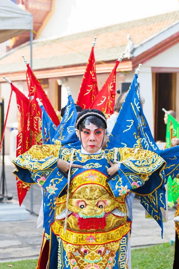 La ópera china hermosa foto de archivo