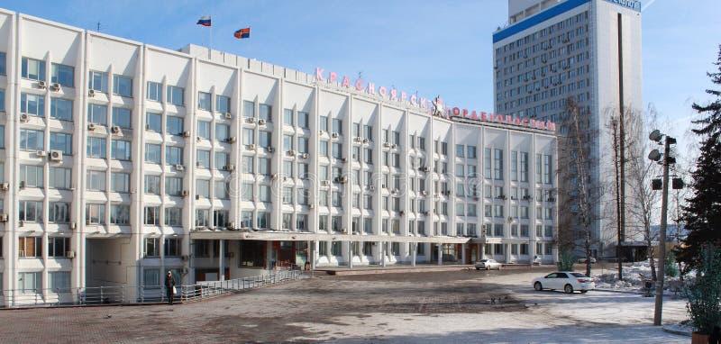Download La Administración De La Ciudad De Krasnoyarsk Foto editorial - Imagen de administración, río: 42445026