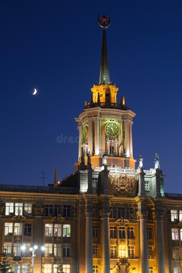 La administración en la noche, Ekaterimburgo de la ciudad foto de archivo libre de regalías