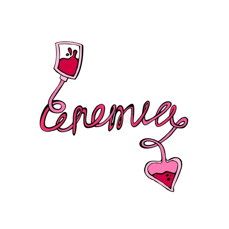 La anemia garabatea poner letras stock de ilustración