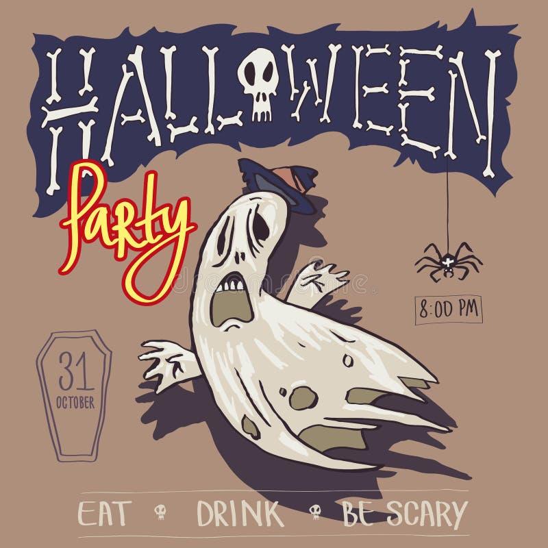 La anticipación cobarde asustó la araña Coloree la imagen, invitación del partido, Halloween, aviador, cartel, bandera, paquete ilustración del vector