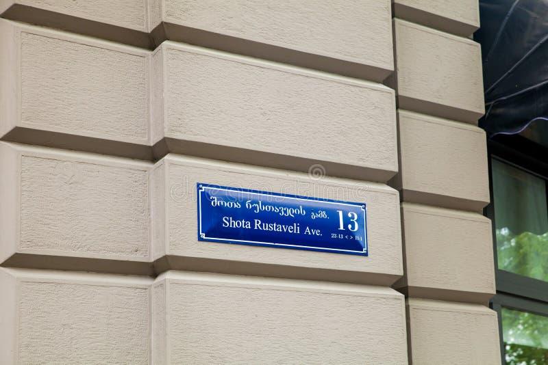 La avenida de Shota Rustaveli firma adentro Tbilisi foto de archivo libre de regalías