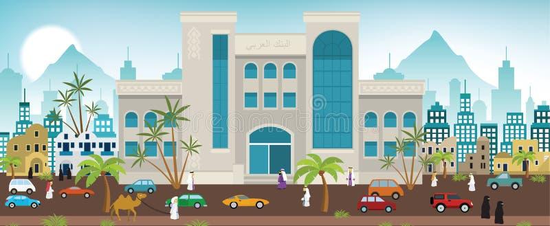 La Banca nella città (oriente) royalty illustrazione gratis