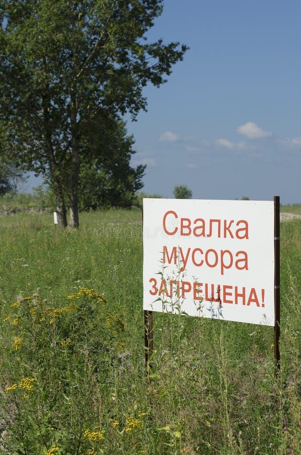 La bandera con la inscripción en la descarga de basura rusa del ` es prohibido ` fotografía de archivo